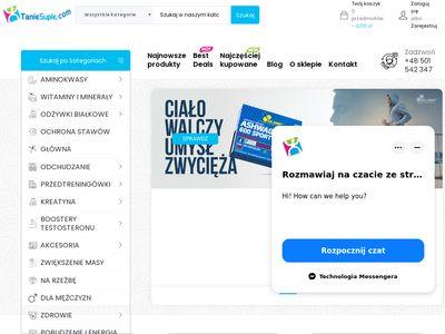 TanieSuple.com suplementy dla sportowców