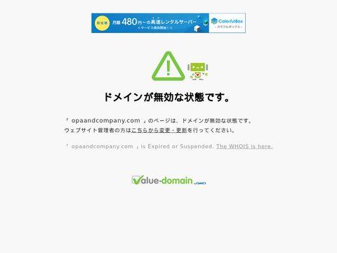 Opaandcompany.com - styl skandynawski sklep